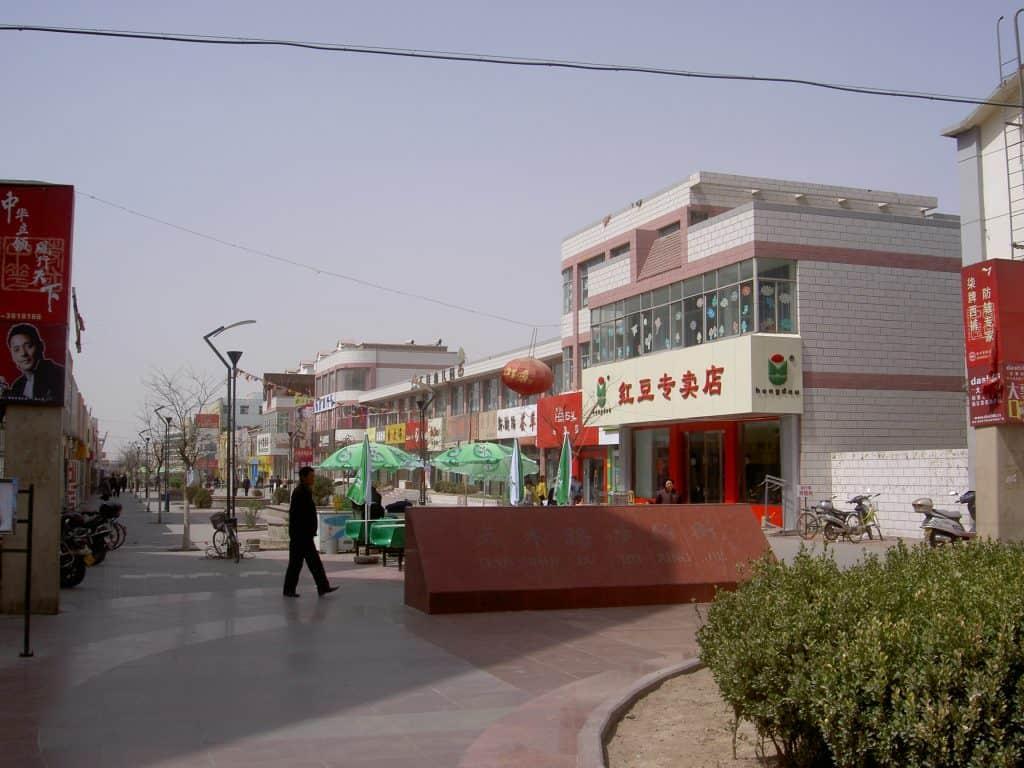 Jinchang Northern end of Walking Street