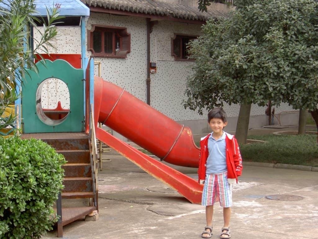 Daji, Yiwu SWI