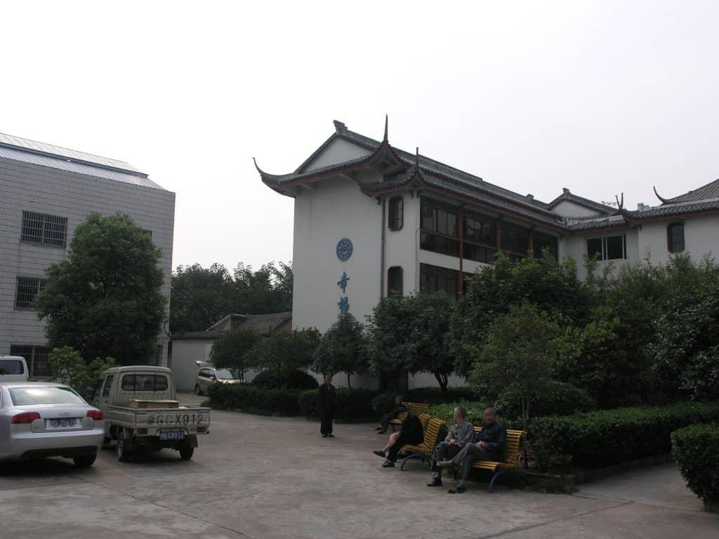 Yiwu SWI