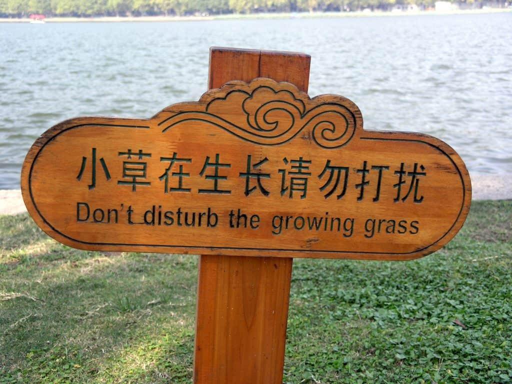 Hangzhou, West Lake